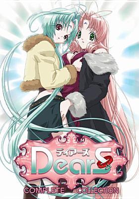 DEARS:COMPLETE SERIES BY DEARS (DVD)